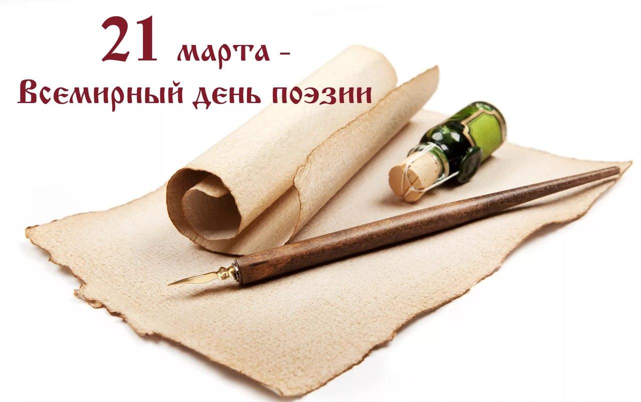 Открытки с днем рождения мужчине писателю и поэту и женщине 76